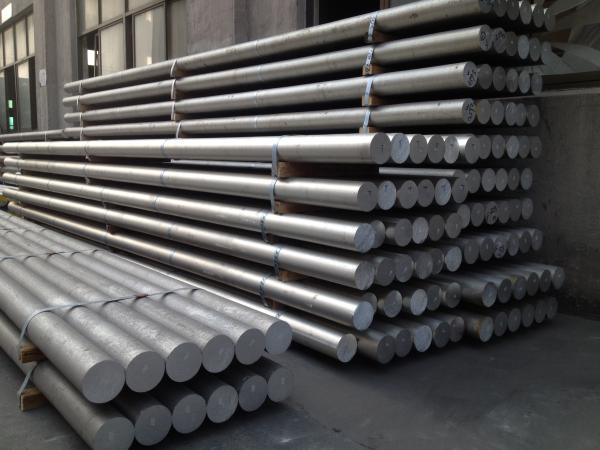 铝棒_铝棒-1系-7系变形铝合金高档挤压棒,各种牌号国标铝合金锭-昆山 ...